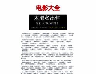 baigooya.com screenshot