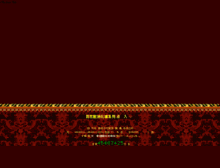 baihuasan.com screenshot
