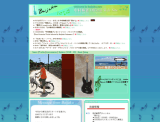 baijaku.com screenshot