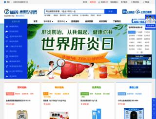 baiji.com.cn screenshot