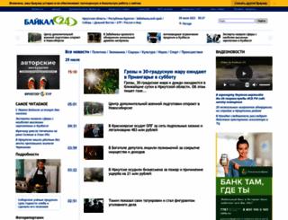 baikal24.ru screenshot