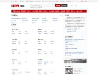 baike.eepw.com.cn screenshot