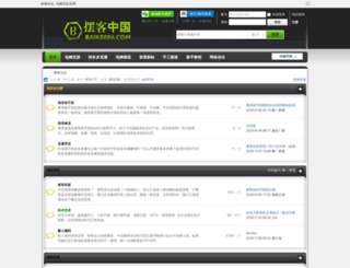 baike086.com screenshot