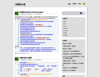 baiqiuyi.com screenshot
