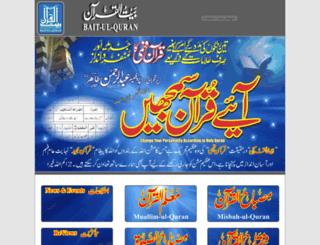 bait-ul-quran.org screenshot