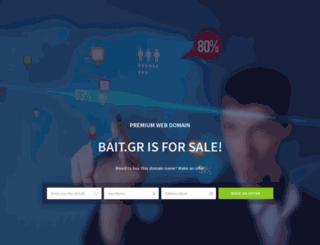 bait.gr screenshot