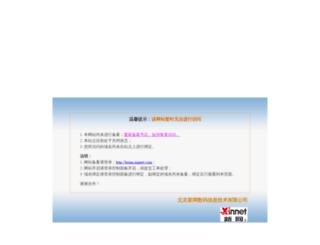 baite66.com screenshot