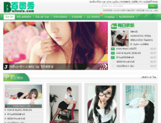 baituxiu.com screenshot