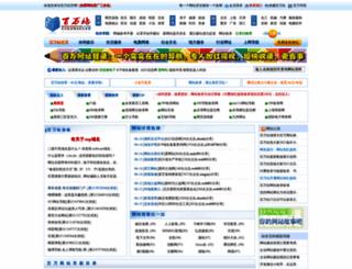 baiwanzhan.com screenshot