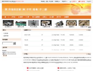 baiyidz.cnokcn.com screenshot