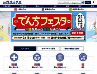 baj.or.jp screenshot