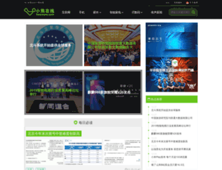 bak2.beareyes.com.cn screenshot