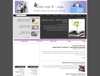 bakbook.co.il screenshot