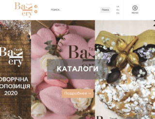 bakery-ru.com.ua screenshot