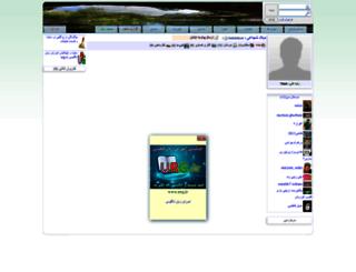bakhtiyar.miyanali.com screenshot