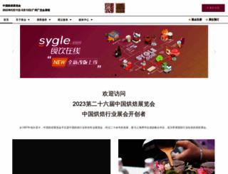 baking-china.com screenshot