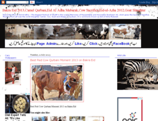bakra-eid.blogspot.com screenshot