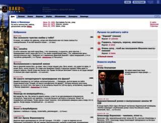 baku.ru screenshot