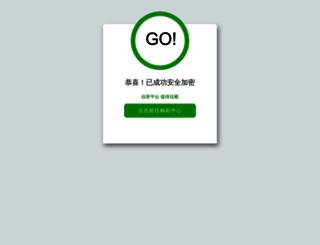 bakuara.com screenshot