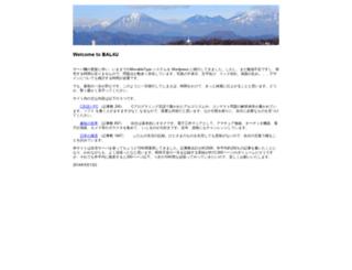 bal4u.dip.jp screenshot