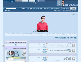 bala6y.org screenshot