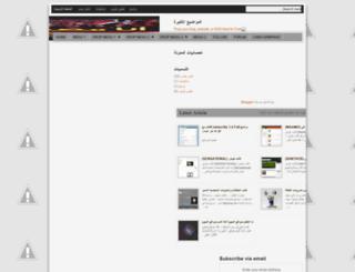 balady-eg.blogspot.com screenshot