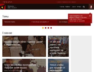 balalaikanews.ru screenshot