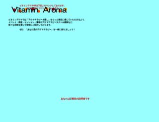 balance.join-us.jp screenshot