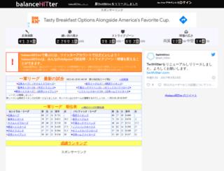balancehitter.com screenshot
