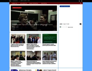 balashov-tv.ru screenshot