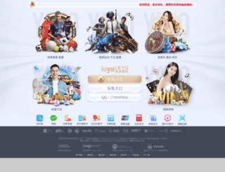 balatonrooms.com screenshot