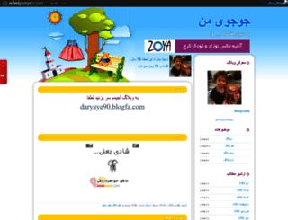 balerian.ninipage.com screenshot