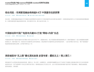 bali-2009.com screenshot