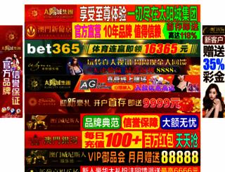 baliclay.com screenshot