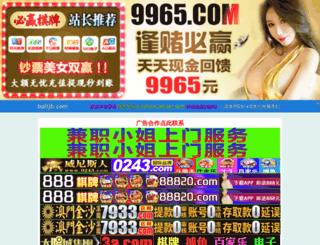 balijb.com screenshot