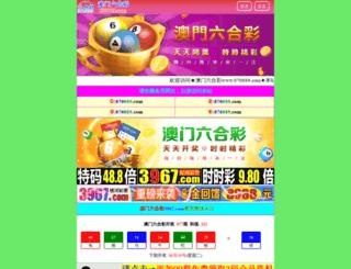 balikesirisrehberi.net screenshot