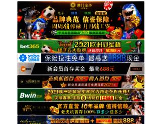 balikesirsehir.com screenshot