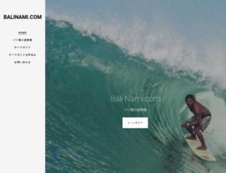 balinami.com screenshot
