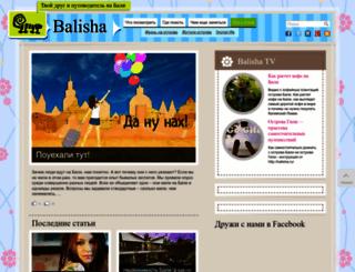 balisha.ru screenshot