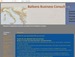 balkansmanagers.blogspot.com screenshot