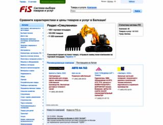 balkhash.fis.ru screenshot