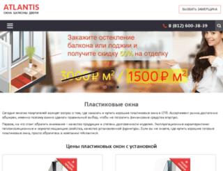 balkonus.ru screenshot