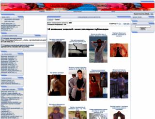 ball.ucoz.net screenshot