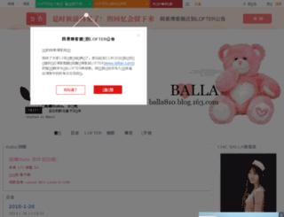 balla810.blog.163.com screenshot