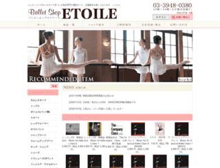 balletshopetoile.net screenshot