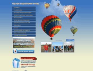 balloon.net.ua screenshot