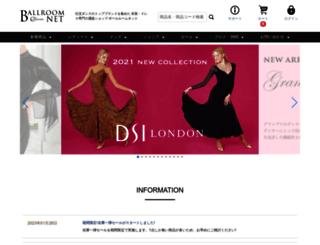 ballroomnet-online.jp screenshot