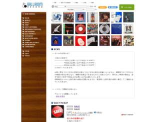 ballroomrecord.com screenshot