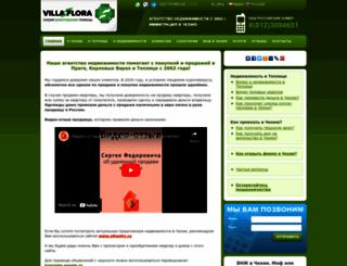 balticflora.ru screenshot