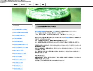 balticmiles.com screenshot